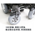 big front wheel for accessibility